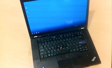 Lenovo ThinkPad Review, the Lenovo ThinkPad W520