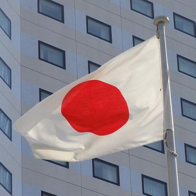 https://i.crn.com/sites/default/files/ckfinderimages/userfiles/images/crn/misc/2013/japan_flag400.jpg